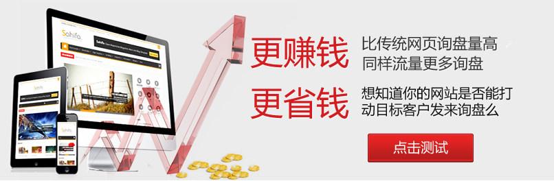 网站运营,网站营销,上海网络营销公司
